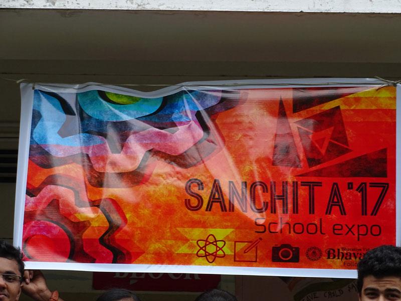 Sanchita - Annual Exhibition - Bhavans Manvila School Trivandrum