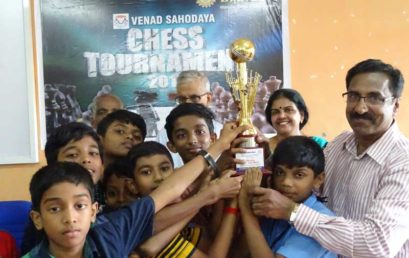 Inter School Sahodaya Chess Tournament