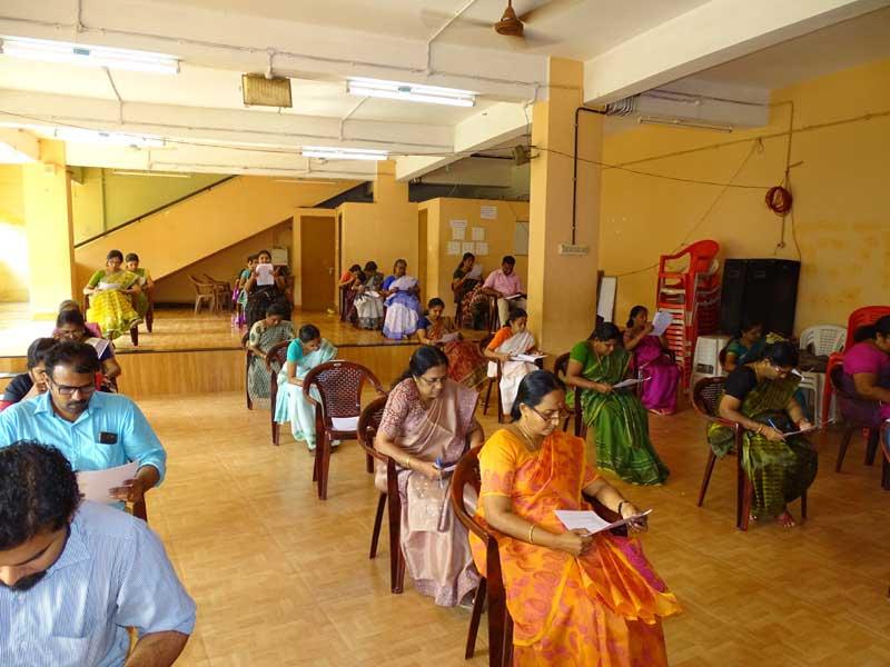 GK Test for Teachers - Bhavans Manvila School - Trivandrum