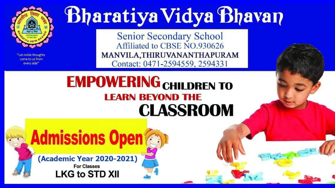 bhavans-manvila-trivandrum-school-admission