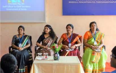 Motivational Speech by Dr. Renu Raj IAS