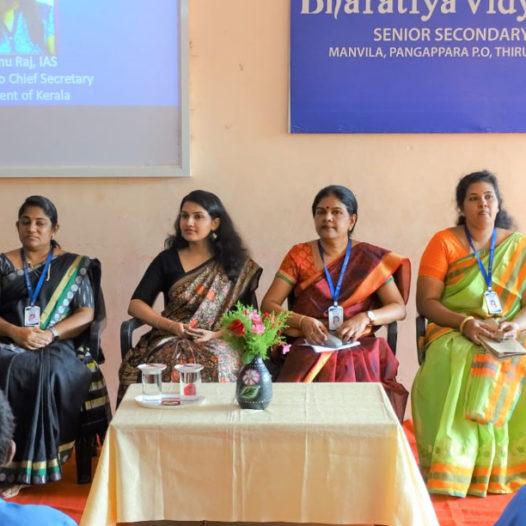 Motivational Speech by Dr. Renu Raj IAS